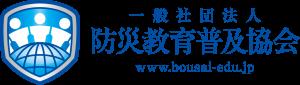 bousai-edu_yk